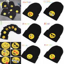 79a5da27d50 2018 Winter Hot Men Women Funny Emoji Knitted Hats Baggy Ski Beanie Warm Cap (China