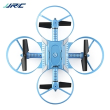 JJRC H60 Wifi FPV with 720P High Hold Mode  Camera APP with Beauty Trajectories Function Foldable RC Quadcopter Mini Helicopter