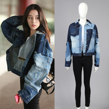 Stitched denim jacket autumn and spring new loose pencil pants short t-shirt womens fashion leisure suit 17096