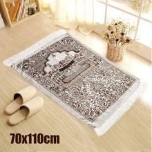 Alfombra de poliéster con borlas de Corán islámico para rezar tapete de poliéster con borlas para mantel, esterilla de Yoga de 70x110cm, 1 Uds.