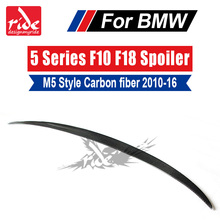 For BMW F10 F18 Rear Spoiler M5 Style 5-Series 535i 530i 528i 525i Carbon Rear Trunk Spoiler Wing Lip Tail Car Styling 2010-2016