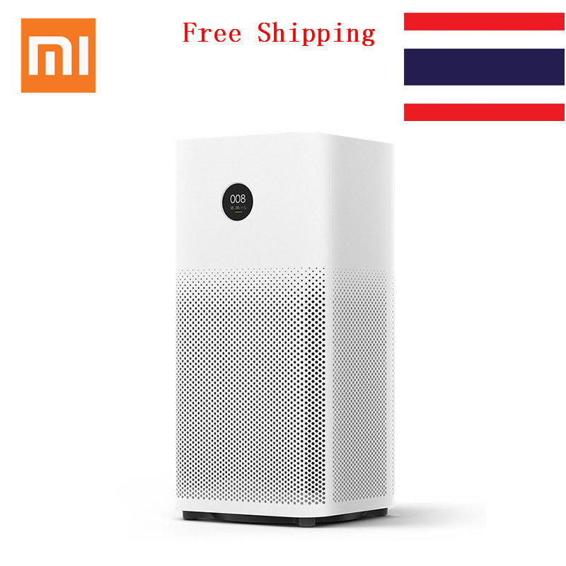 Xiaomi Mi Air Purifier 2s Intelligent Sterilizer Addition To Formaldehyde Purifiers Intelligent Household Appliances App Control máy xay sinh tố của đức