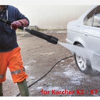 4 in 1 Car High Pressure Power Water Gun Adjustable Jet Lance Car Washer for Karcher K2 K3 K4 K5 K6 K7 High Pressure Wash