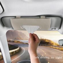 Автомобильный солнцезащитный мешок для бумажных полотенец, многофункциональное кожаное автомобильное подвесное сиденье, картонная коробка для салфеток, бумажная коробка для полотенец
