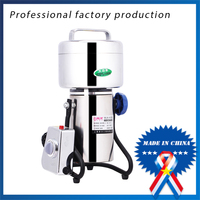 2000G Salt And Pepper City Swing Grinder Household Electric Mini Mill Whole For Grains Herbs Ultrafine Powder Machine Grinding
