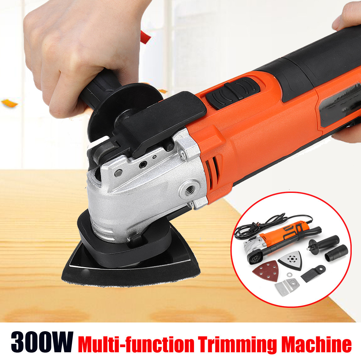 220V300W Variable 6Speed Electric Multifunction Oscillating Tool Kit Multi-Tool Power Tool Electric Grinder Trimmer Saw Accessor220V300W Variable 6Speed Electric Multifunction Oscillating Tool Kit Multi-Tool Power Tool Electric Grinder Trimmer Saw Accessor