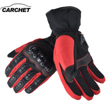 CARCHET 1 Pair Winter Gloves Outdoor Riding Warm and Cold Protection for Motorcycle Autocycle Bike Camping Hiking Unisex
