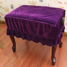 Buy Piano Benches And Get Free Shipping On Aliexpress Com