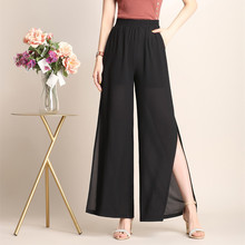 купить New Fashion Spring Summer Wide Leg Pants Women High Waist Split Pants Elegant Office Ladies Trousers Pantalon Femme Plus Size по цене 1693.33 рублей