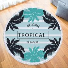 Printed Tropical Leaves Flower Round Beach Towels Microfiber For Adults Serviette De Plage Sunbath