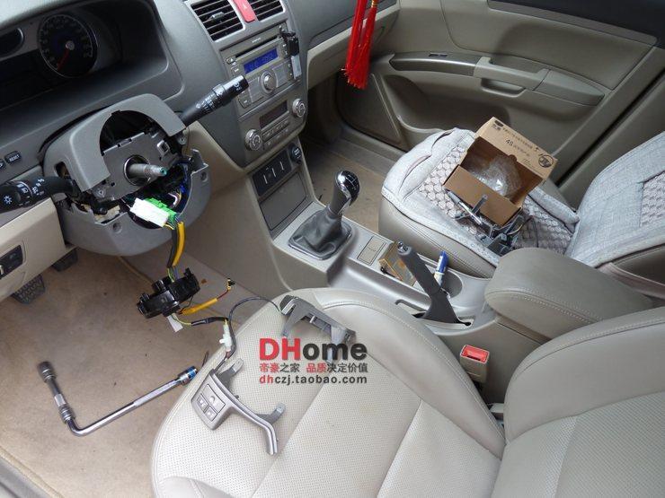 AOSRRUN многофункциональные кнопки рулевого колеса EC7 для Geely Emgrand EC7