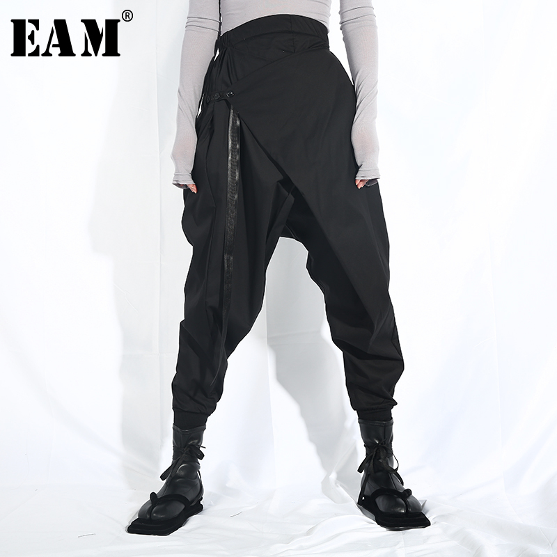 [EAM] 2020 New Spring Autumn High Elastic Waist Loose Black Ribbon Split Joint Harem Pants Women Trousers Fashion Tide LA98