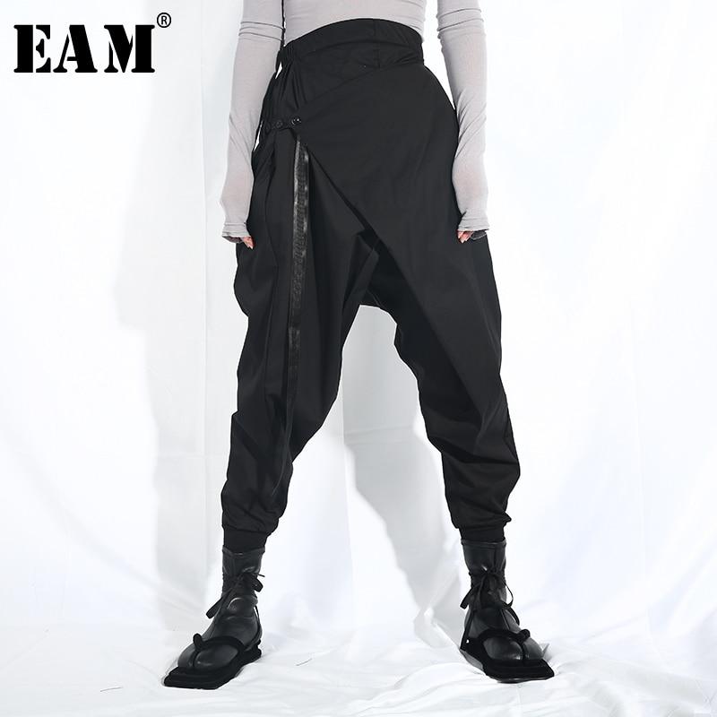 [EAM] 2020 New Spring Autumn High Elastic Waist Loose Black Ribbon Split Joint Harem Pants Women Trousers Fashion Tide LA98