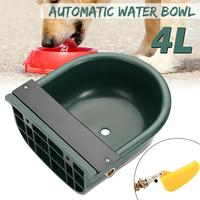 4L Dog Feeder Automatic Water Bowl Float Valve Drinker Pet Pig Horse Cow Farm Feeding Watering Supplies Pet Water Fountain