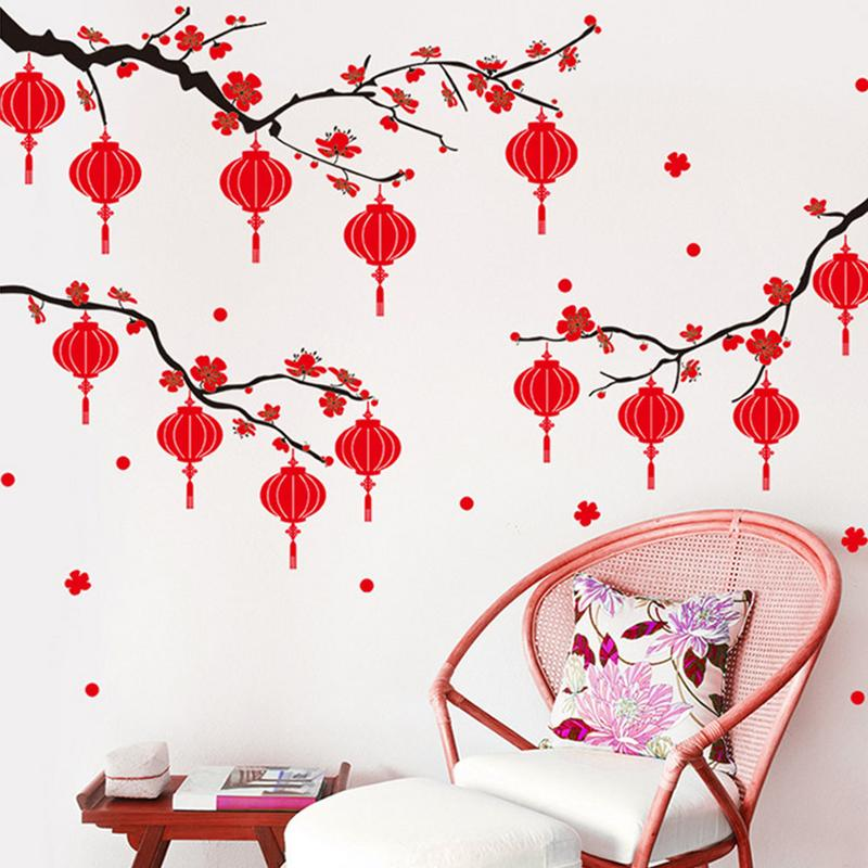 Chinese New Year Wall Sticker Small Red Lanterns Shop