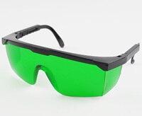 405nm 445nm 450nm الأزرق 808nm 980nm IR الليزر نظارات حفظ نظر نظارات OD4-في تأثير إضاءة المسرح من مصابيح وإضاءات على