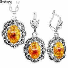 Цветок Смола серьги Цепочки и ожерелья комплект ювелирных изделий