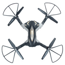 L600 RC Drones, Foldable Remote Control Wifi Quadcopter FPV VR Helicopter 2.4GHz 6-Axis Gyro 4CH with 0.3MP HD Camera(China)