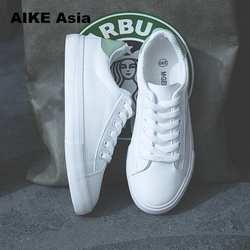 Горячие Для женщин кроссовки мода Breathble Вулканизированная обувь из искусственной кожи на платформе со шнуровкой Повседневное белый tenis