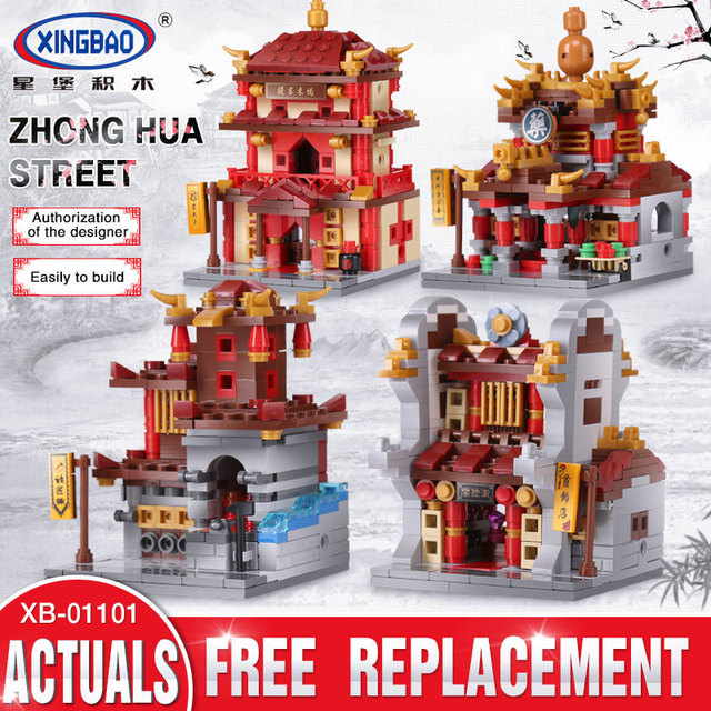 Xingbao 01101 Building Series The China Inn Jewelry Shop Blacksmith Shop Drugstore Set 4 in 1 Building Blocks Bricks Toys Model