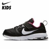 Nike AIR MAX MOTION детская обувь удобная Вентиляция для отдыха кроссовки беговые кроссовки #881234 001