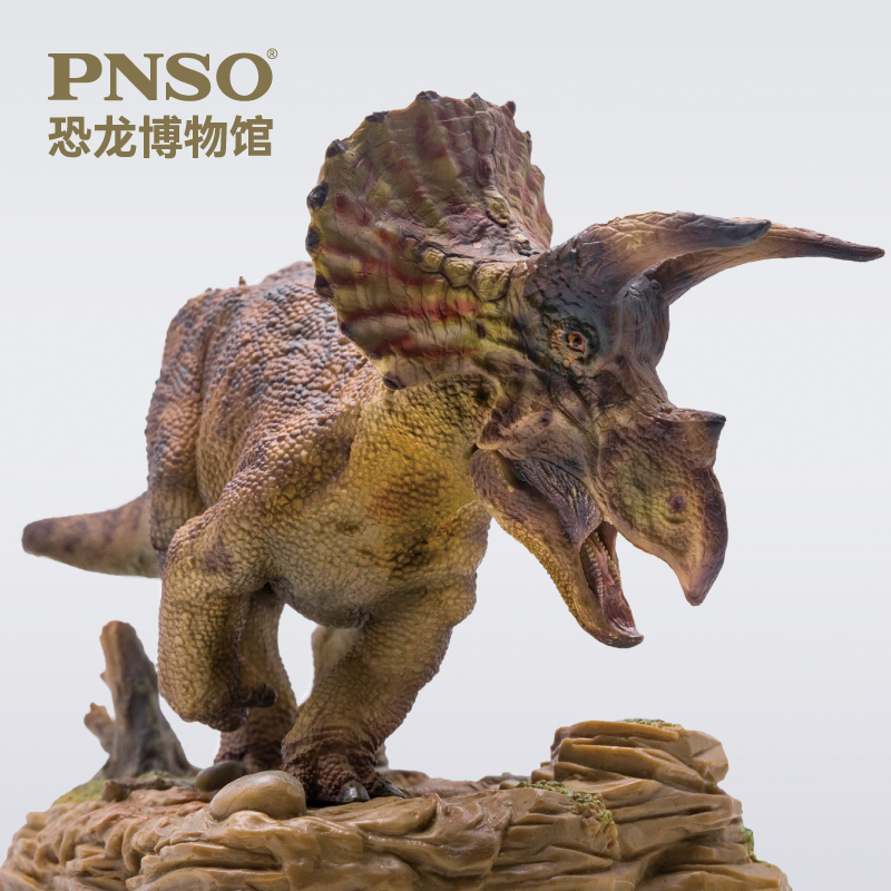 PNSO Jurassic Dinosaurs Dolly Triceratops 26cm 1:35 Collection Model