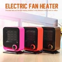 1500W 220V Electric Mini Fan Heater Warm Air Winter Warmer Fan Thermostatic Christmas Gifts 2 Heat Setting Gold Pink Orange