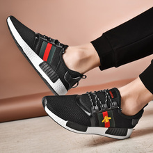 pscownlg 2019 Running Shoes for Men Sneakers Women Outdoor Sport Shoes 5fee654d6693