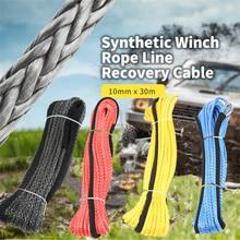 Высокая прочность 10 мм x 30 м синтетическая лебедка Веревка Линия восстановления кабель 23809LBS разрывная нагрузка для ATV UTV Off-Road Heavy Duty