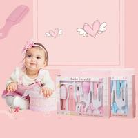 10 Pcs Infantil Newborn Kids Baby Care Accessories Grooming Healthcare Cutter Nail Kit Pregnant Maternity Baby Health Care SetD4