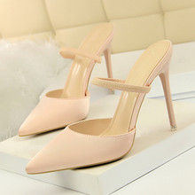 Thin Heel Casual Shoes Women One Strap High Heels Nude Sandals Pointed Toe Pumps Small Size Slipper Ultra Strange Heel DS-A0226 цена 2017