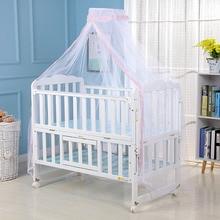 Москитная сетка,, детская кровать, москитная сетка, купол, занавеска, сетка для малышей, кроватка, навес,, синий, белый цвет, Прямая поставка