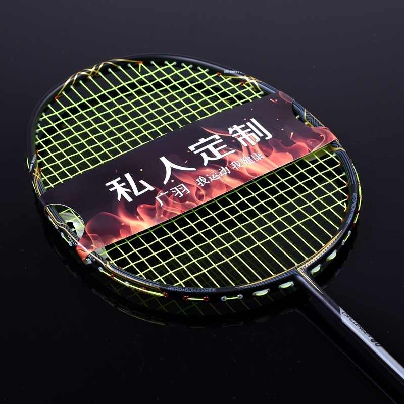 Badminton Racket Exceed Light 8U Offensive Defensive Full Carbon Good Quality Single Racket Q1388ZXD