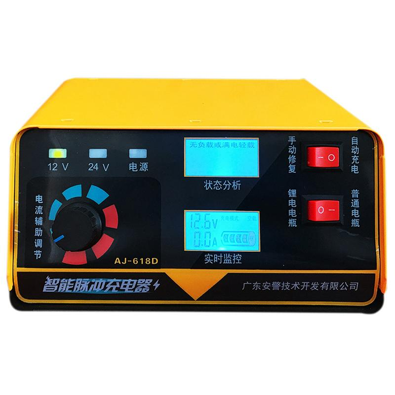 Battery Charger 12V 24V Full Automatic Electric Car Battery Charger Intelligent Pulse Repair Type 6AH-400AH EU PlugBattery Charger 12V 24V Full Automatic Electric Car Battery Charger Intelligent Pulse Repair Type 6AH-400AH EU Plug