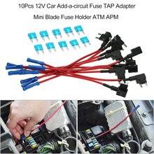 Tap-Adapter APM Fuse-Box Blade ATM Add-A-Circuit Mini Car KKMOON 12V 10pcs