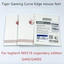 2019 Новое поступление 2 компл./упак. Тигр игровой Мышь коньки для logitech MX518 G400 G400S белый скользит с изогнутым краем