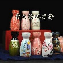 Японская бутылка для сакэ подогреватель ликера бытовой ретро керамический горячий маленький белый винный горшок дистрибьютор китайская барная посуда Сакура