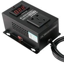 Controlador de alta potência elétrico 10000w, controlador de tensão de alta potência de maquinaria elétrica, ventiladores, velocidade variável, controlador de ac 220v
