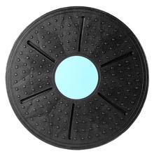 Балансировочная доска с поворотом на 360 градусов, массажная балансировочная доска для физических упражнений и тренажеров