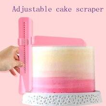Новинка, регулируемый инструмент для сглаживания торта, резак для украшения горячих тортов, скребок для помадной массы, сахарная форма для глазури, домашний десертный инструмент