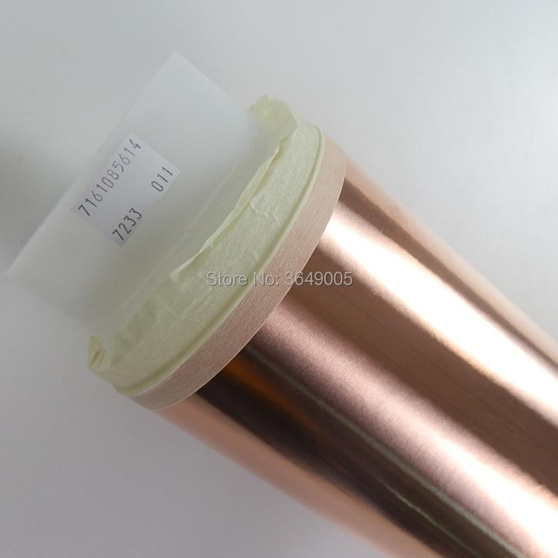 3M EMI Equivalence Copper Foil Shielding Tape 1181 For Moisture Resistance3M EMI Equivalence Copper Foil Shielding Tape 1181 For Moisture Resistance