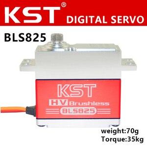 KST BLS825 70g/ 35kg/ 0.11 sec HV Brushless brushless digital servo for RC airplane aircraft 1/8 Car Buggy