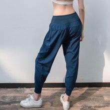 Yoga Pants Loose Leggins Sport Women Fitness Gym Leggings Sw