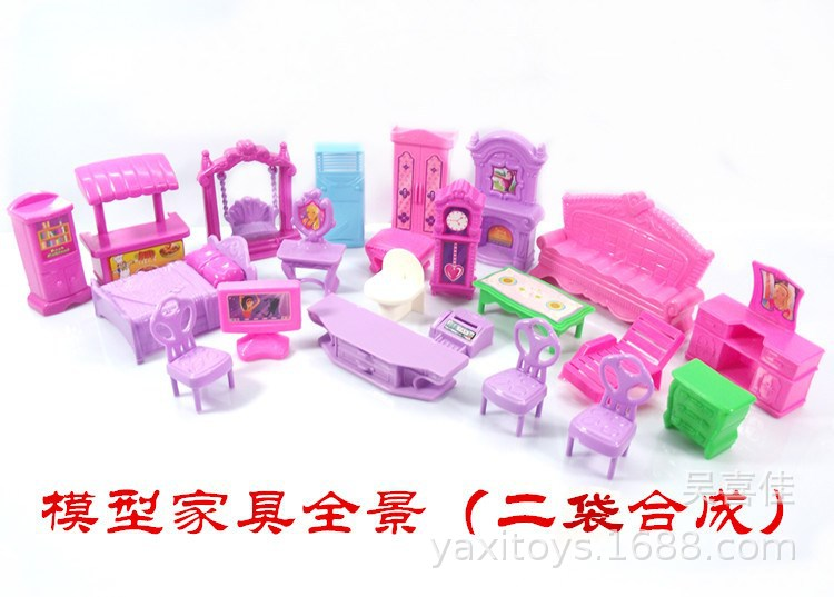 Supply Of Furniture And Furniture, Two Mixed Models, Model Furniture, Toy Furniture, Baby House