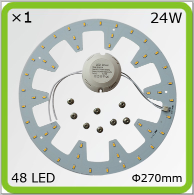 Manufacturer DIY 1 PACK 24W surface mounted round led ceiling light 48 led plate circular led tube led down light luminaries