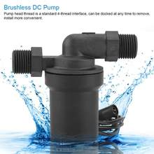 DC 24V Brewing Pump G12 Inch Homebrew Beer Circulation Brushless Pumps 4-thread Interface DC Brushless Pump bomba de agua(China)