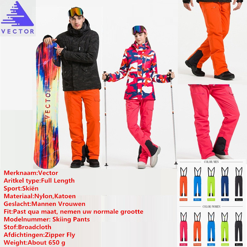 VECTOR Professional High Quality Winter Ski Pants Men Women Warm Waterproof Snow Skiing Snowboard Pants Outdoor Trousers-in Skiing Pants from Sports & Entertainment    1