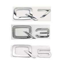 Авто-Стайлинг 3D металлический Серебряный задний багажник письма решетка головы наклейка хром значок эмблема наклейка автомобиль Стикеры Q3 Q5 Q7