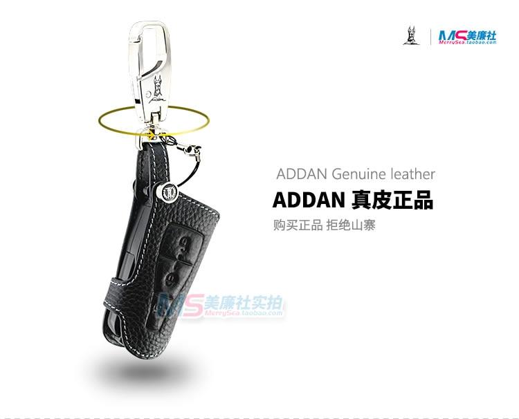 Color negro Cuero genuino Car Key fob Cubierta Key Wallet Key Case - Accesorios de interior de coche - foto 4