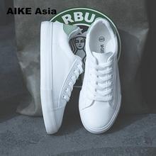 HOT Women Sneakers Fashion Breathble Vulcanized Shoes Pu lea